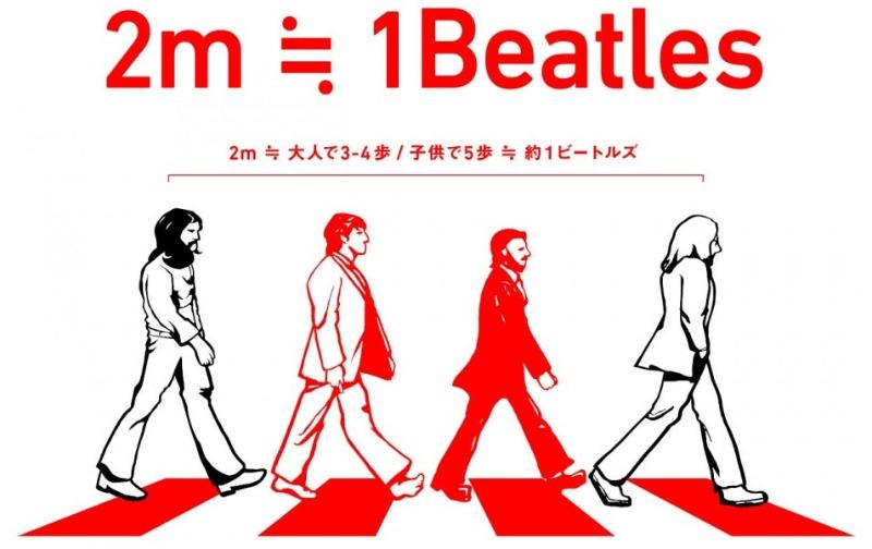 beatle.jpg